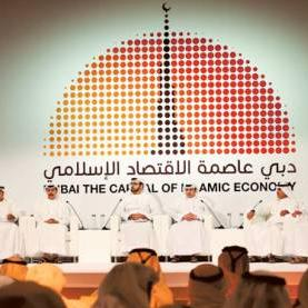 The Dubai Chamber of Commerce and Industry is working to attract the best Islamic economy companies from around the world.