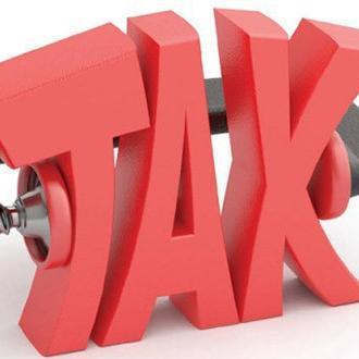 Bliži se kraj godine i svakog s(a)vjesnog poreznog obveznika interesuje koliko će poreza na dobit / profit morati da plati.