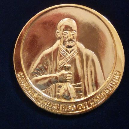 Kompaniji m:tel, odnosno njenoj Izvršnoj jedinici Bijeljina, dodijeljena je zlatna medalja za izuzetan doprinos u razvoju telekomunikacionih usluga.