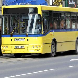 Ilidža je mnogoljudna općina a i Dobrinja je veliko naselje i postoje mnogi ekonomski i drugi razlozi povezivanja dva naselja, a građani kada idu sa Dobirnje moraju korsititi autobus pa presjedati na tramvaj da bi došli, rekao je Forto.