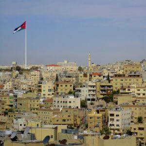 Ministarstvo za energetiku i mineralne sirovine Jordana objavilo je poziv za izražavanje interesa za učešće u ovom projektu.