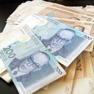 Predstavnici CCI istakli su da se čak četvrtina budžeta zu 2015. godinu odnosi na otplatu dugova a ove godine RS za njihovu otplatu mora izdvojiti dva i po puta veću sumu nego 2011. godine.