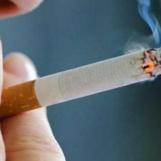 Od početka 2017. godine na snazi će biti nove maloprodajne cijene cigareta u Bosni i Hercegovini