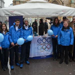 Gradonačelnici Sarajeva i Istočnog Sarajeva Ivo Komšić i Nenad Samardžija organiziraju svečanu ceremoniju predstavljanja zastave Evropskog omladinskog olimpijskog festivala (EYOF 2017).