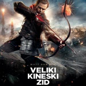 Oskarovac Matt Damon predvodi najveću borbu ljudskog roda za opstanak u vizuelnom 3D spektaklu.