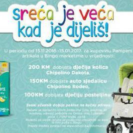 Tokom naredna dva mjeseca kupovinom Pampers artikala od svakog učešća će se donirati 5 KM SOS Dječijim selima BiH.