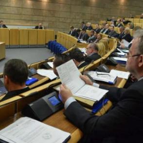 Sjednica je prekinuta nakon što se Klub Hrvata nije složio s iznosom općeg boda za izračun penzija od 13,6, koji je predložila Vlada.
