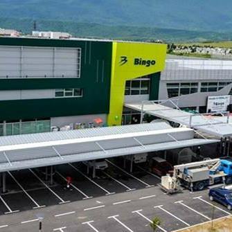 Širbegović i Bingo su potpisali ugovor za izgradnju trgovačkog centra Bingo u Tuzli veličine 40.000 m2. Rok za završetak radova na montaži betonske konstrukcije je početak novembra ove godine.