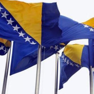 Zakon je prijedlog Vijeća ministara BiH i predviđa podjednak broj neradnih dana tokom godine za obilježavanje vjerskih praznika za muslimane, pravoslavce, katolike, pripadnike jevrejske i svih ostalih vjera u BiH.