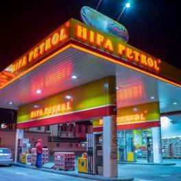 Ovo je samo jedna od mnogobrojnih vrsta podrške koje kompanija Hifa Petrol pruža društvenoj zajednici svake godine.