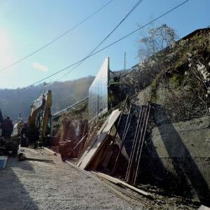Radi se o području na kojem je izraženo klizište koje ugrožava više stambenih objekata.
