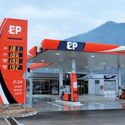 Ponuda za preuzimanje odnosila se na dionice Energopetrola koje još nisu u vlasništvu Ine i osoba koje s njom djeluju.