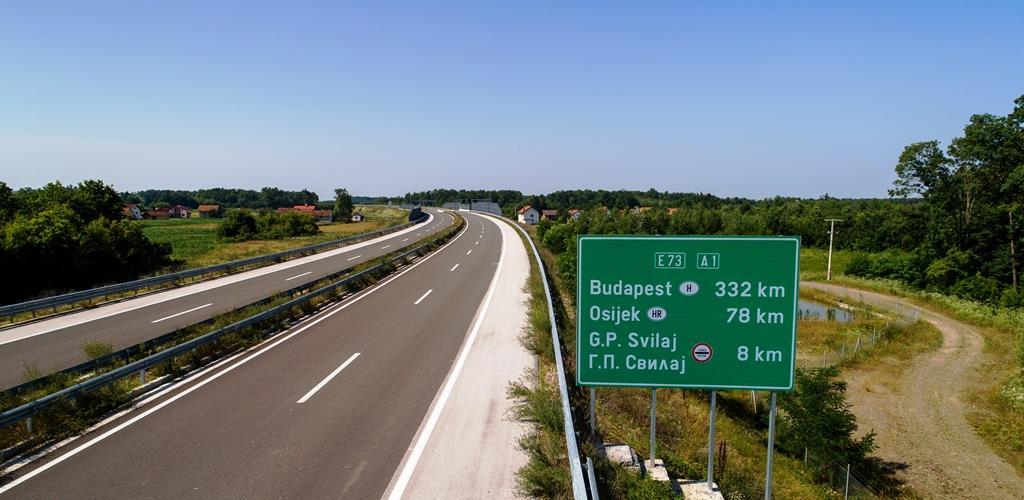 """Za granični prijelaz """"Svilaj"""" izdano odobrenje za upotrebu"""