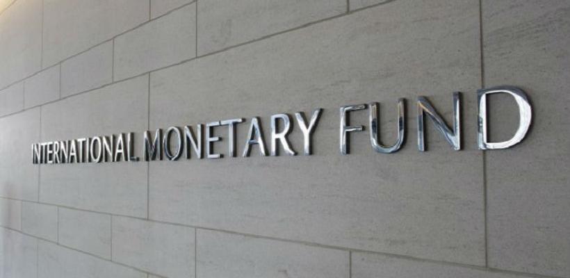 Prosječna plata u MMF-u 80.000 dolara