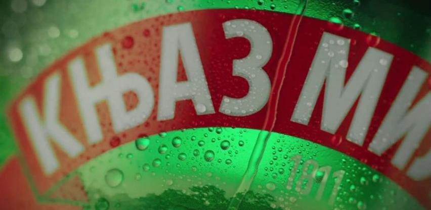 """Coca–Cola zainteresovana za kupovinu """"Knjaz Miloša"""""""