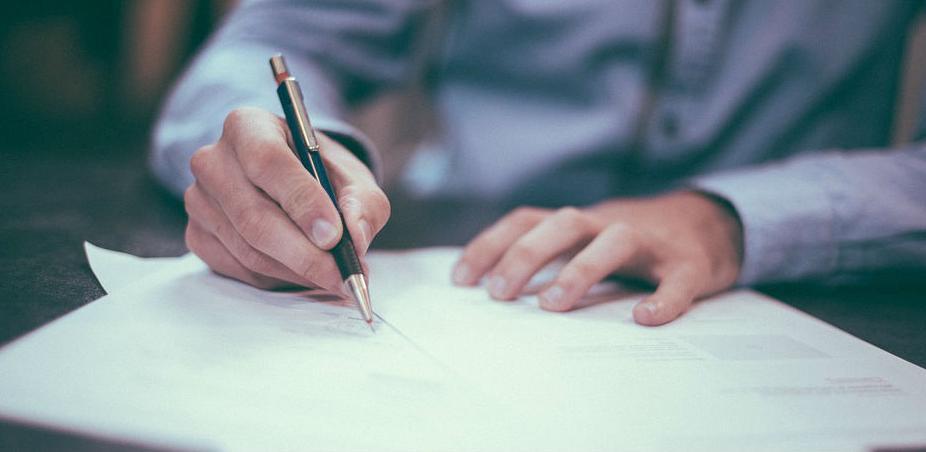 Izmjene i dopune okvirnog sporazuma sa EIB-om