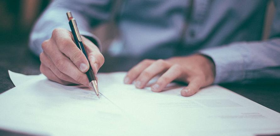 Vlada FBiH dala saglasnost za dodjelu kredita firmama Plastoflex i Koteks