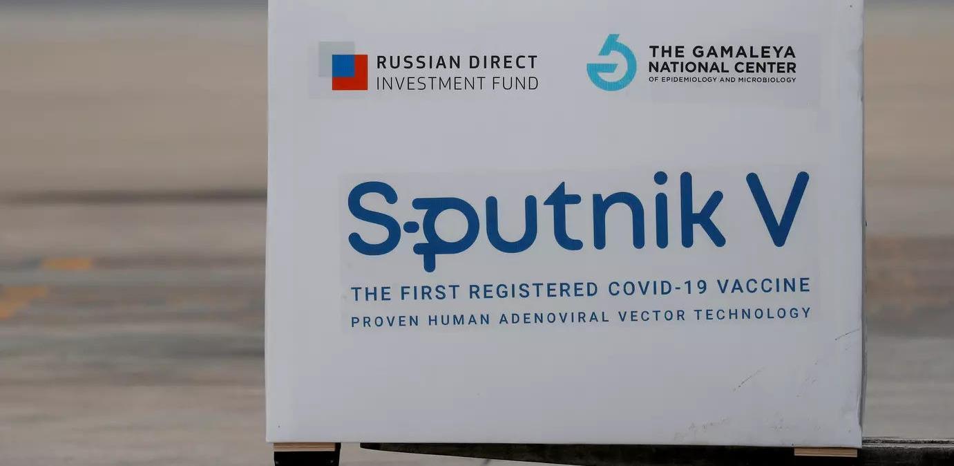 """""""Krajinagroup"""" podnio zahtjev za registraciju """"Sputnika V"""", Medimpex nema puno vremena"""