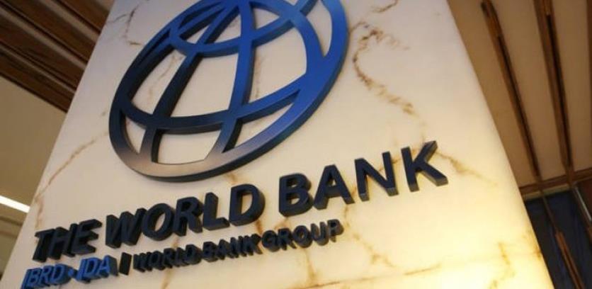 Svjetska banka obustavila finansiranje u Afganistanu