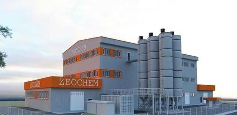 Švicarska firma Zeochem u Zvorniku počinje gradnju fabrike