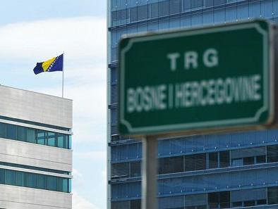 Vijeće ministara BiH donijelo odluku za smještaj institucija BiH u Mostaru