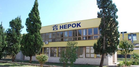 Obustavljen promet dionicama Hepoka d.d. Mostar