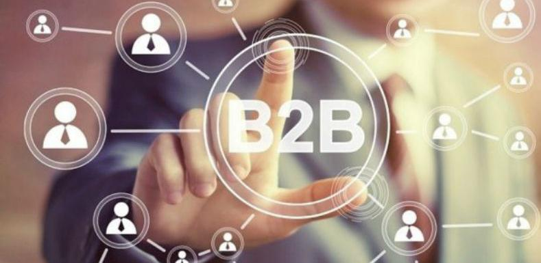 """Poziv bh. kompanijama za učešće na kooperacionoj berzi """"BIH2World"""""""