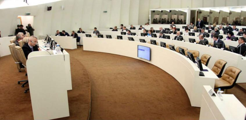 Parlament BiH usvojio samo četiri zakona