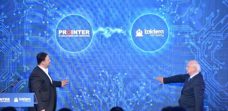 Prointer ITSS od 10. januara postaje većinski vlasnik firme Kaldera Company