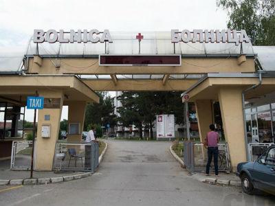 Otvoren rekonstruisani operacioni blok bolnice u Brčkom