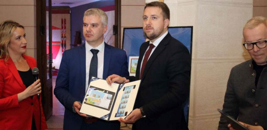 Promovirana marka BH Pošte posvećena Sarajevskoj žičari