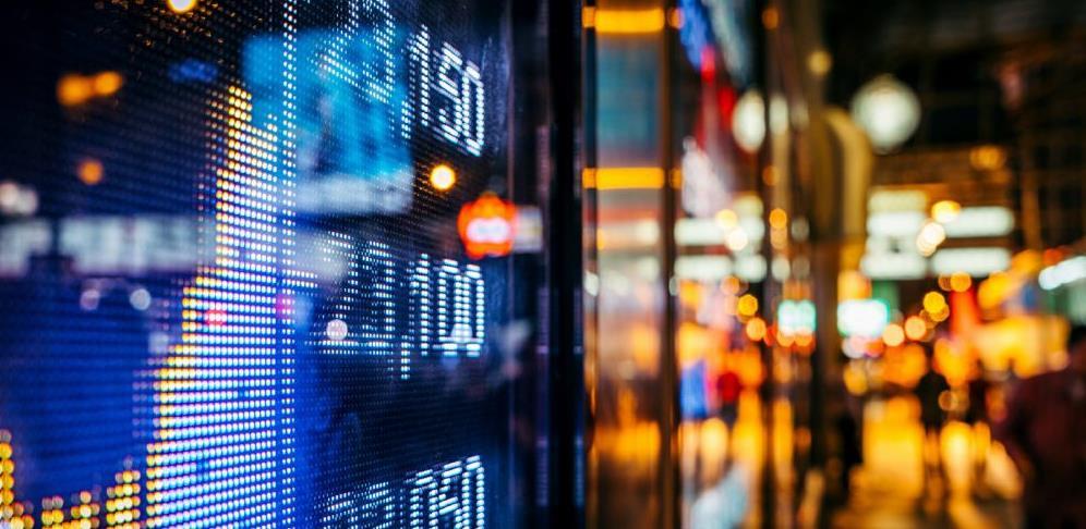Nakon Wall Streeta padaju dionice i na azijskim berzama