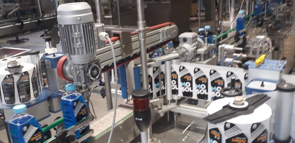 Puštena u rad nova llinija za pakovanje proizvoda u Rafineriji ulja Modriča