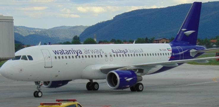 Wataniya Airways povezala Sarajevo i Kuwait City