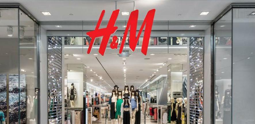 H&M otvara prodavnicu u Banjaluci, objavljen konkurs za prijem radnika