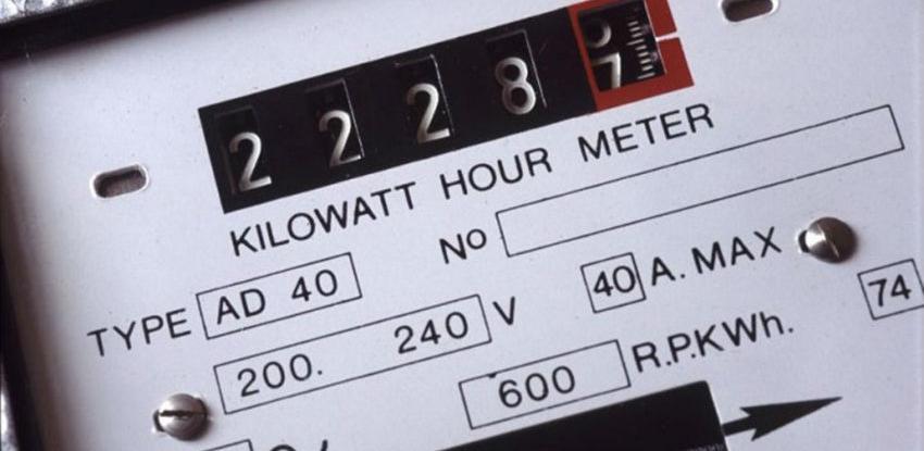 Povećanje cijene struje industrijskim kupcima neće uticati na položaj radnika