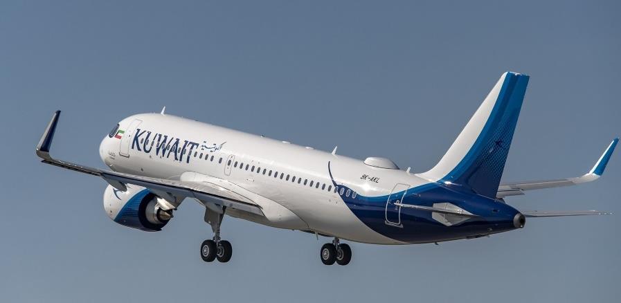 Kuwait Airways najavio letove iz Sarajeva