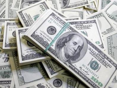 Hrvatska izdala 10-godišnju obveznicu u vrijednosti 1,75 milijardi dolara
