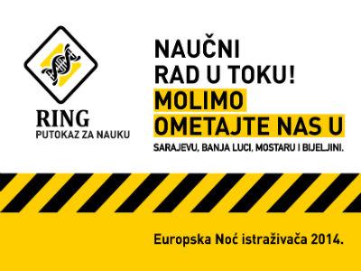 Evropska noć istraživača 26. septembra u Sarajevu