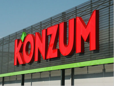 Agrokor-Mercator: Wholesale and retail in BiH under the microscope
