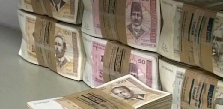 Bosna i Hercegovina jača bankarski sektor uz pomoć Svjetske banke