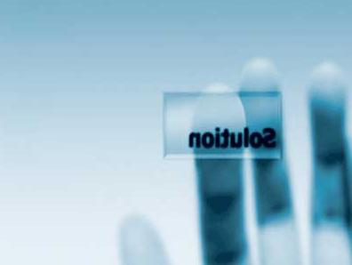 Recro-Net: Vodeća ICT kompanija