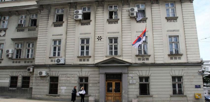 Privredni sud u Beogradu odbio Hrvatsku konfiskaciju