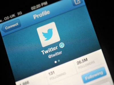 Twitter se zadužuje za 1,5 mlrd. dolara