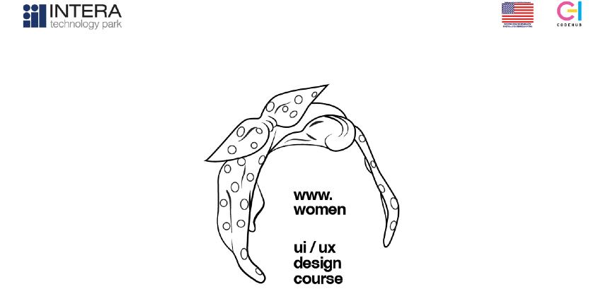 Dame, postanite UI/UX dizajnerice kroz besplatnu obuku INTERA TP-a