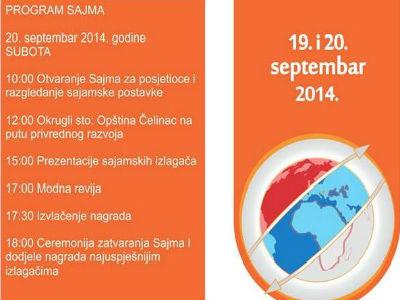 Čelinački sajam privrede počinje 19. septembra