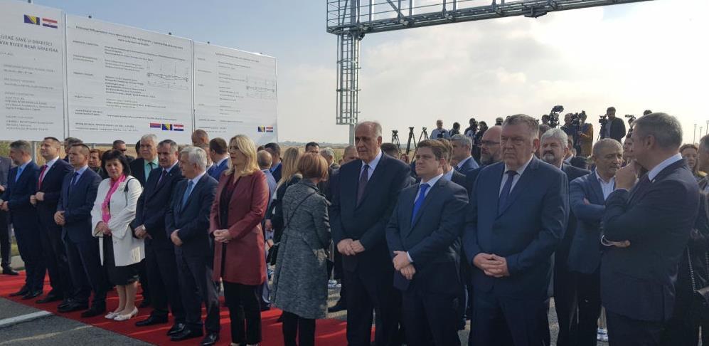 Ozvaničen početak radova na izgradnji međudržavnog mosta u Gradišci