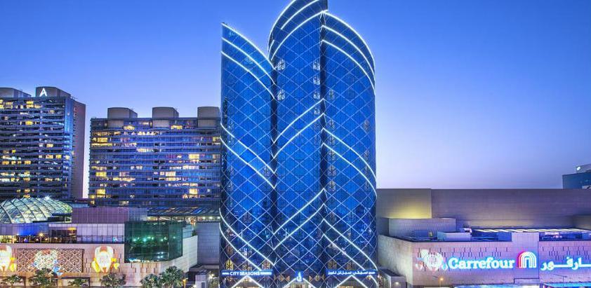 Bh. brendovi u međunarodnom lancu trgovina Carrefour u UAE