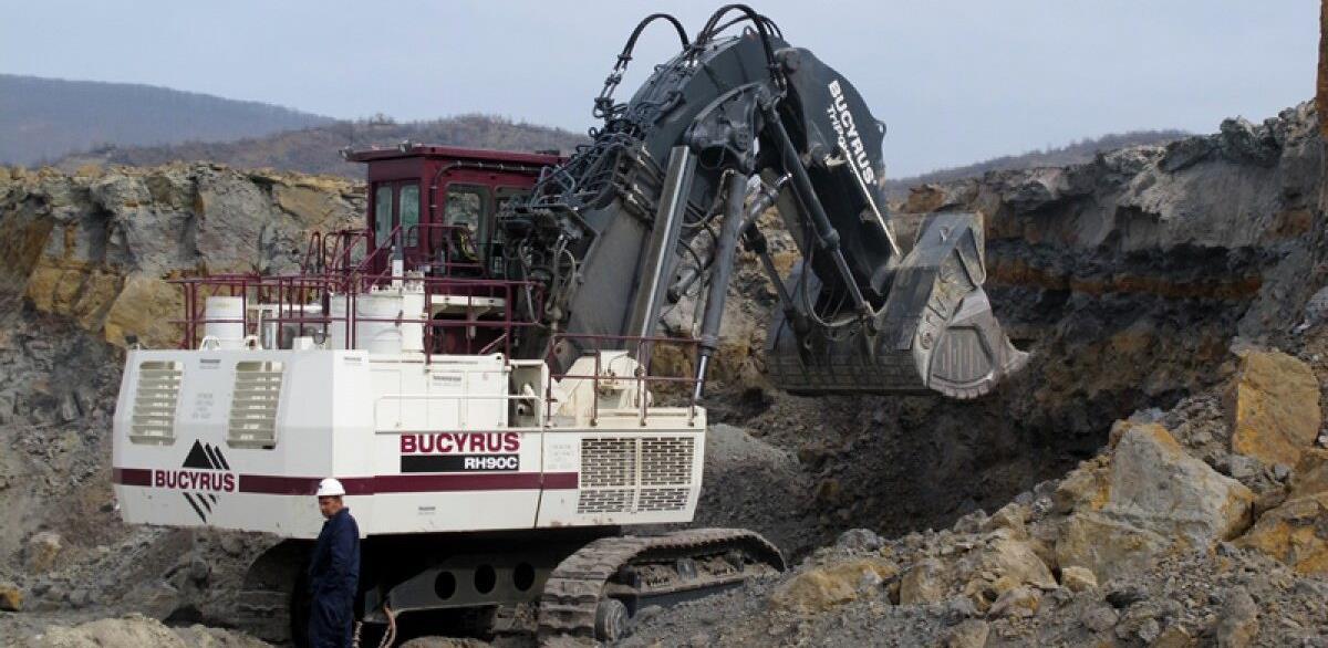 rudnici gorivo
