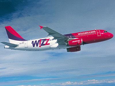 Novi letovi Wizz Air iz Tuzle za Dortmund i Eindhoven